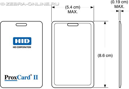 Бесконтактная карта ProxCard II Clamshell