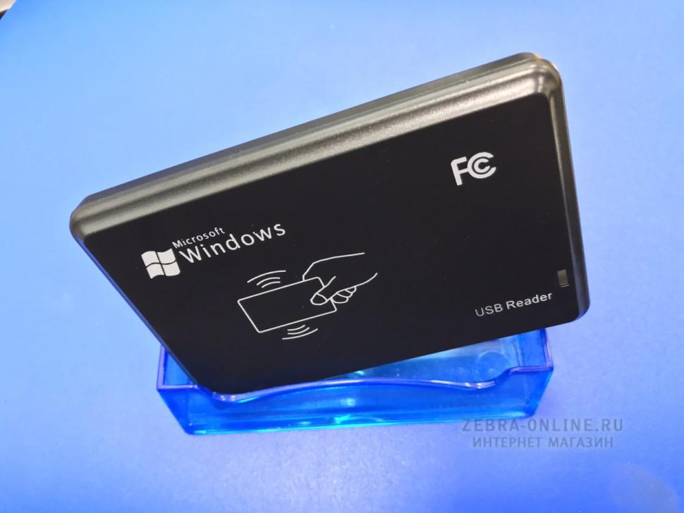 Считыватель R20D-USB